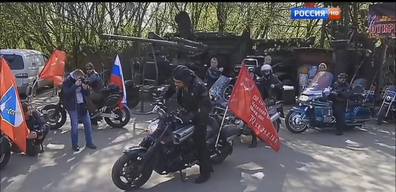 знакомства для байкеров в украине