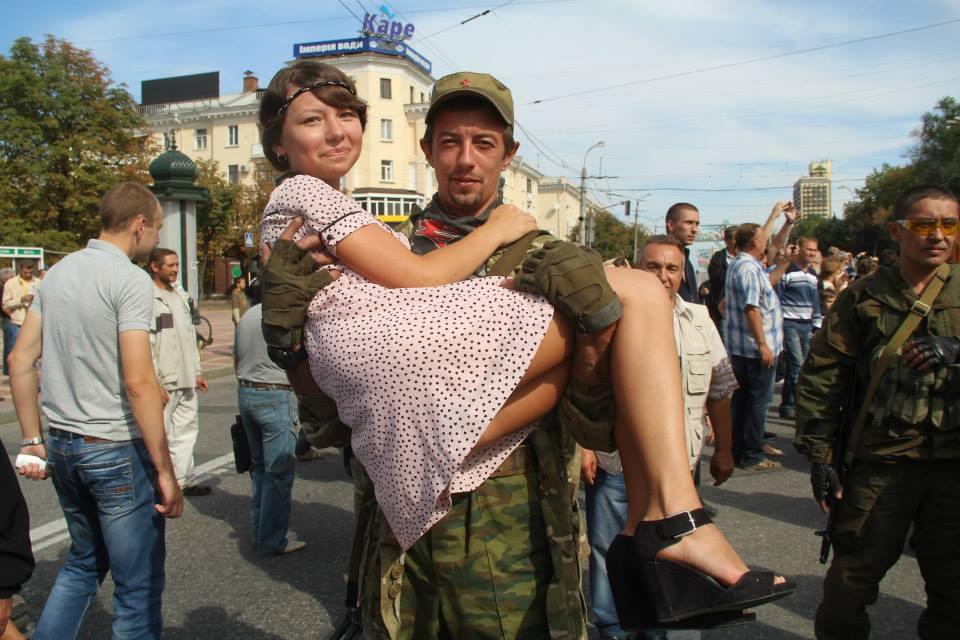 знакомства с города луганска