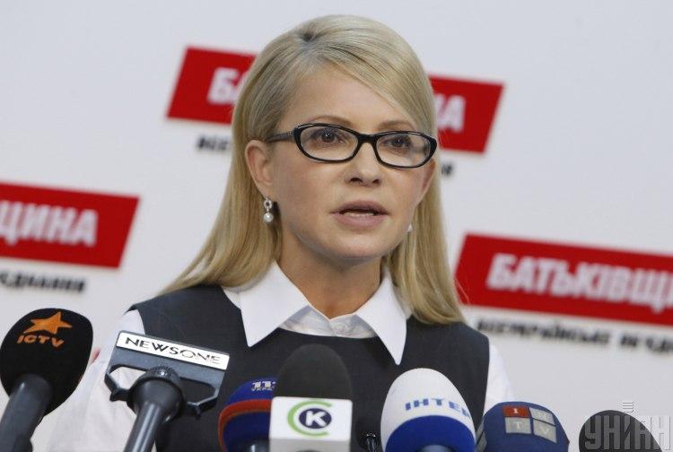 Ранние образы Юлии Тимошенко