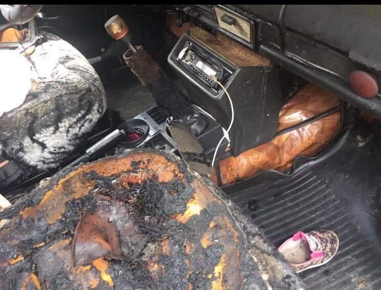 Обгорел 1 кв.м авто