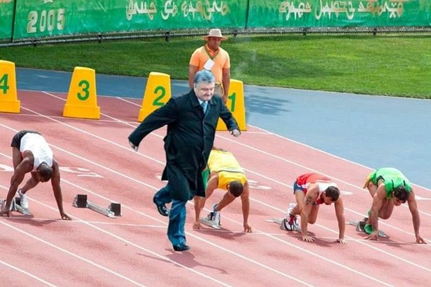 Гарант на олимпиаде