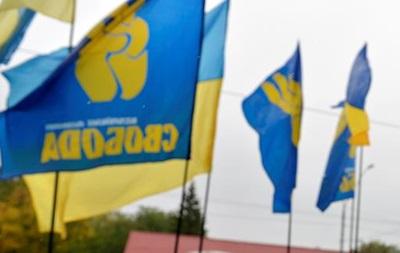 Активисты боролись с незаконными застройками в Киеве