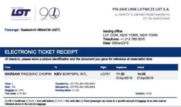 Саакашвили показал свой билет в Украину