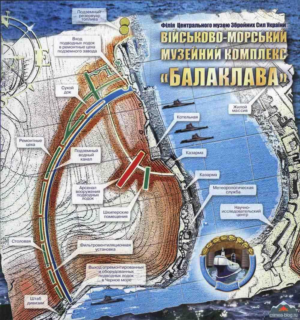 После аннексии Крыма Россия передумала строить порт Тамань - Цензор.НЕТ 8972