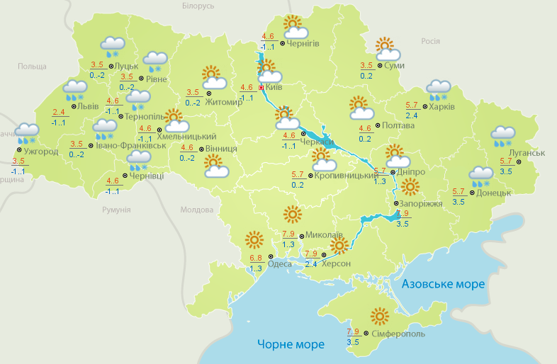 Погода в Украине на 28 февраля
