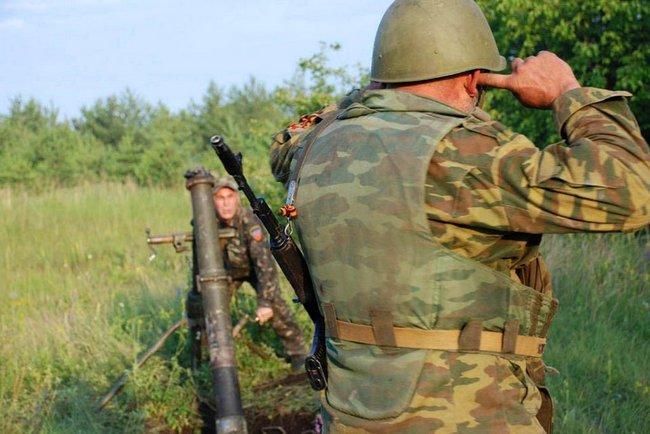 Знакомства по районах украине 7