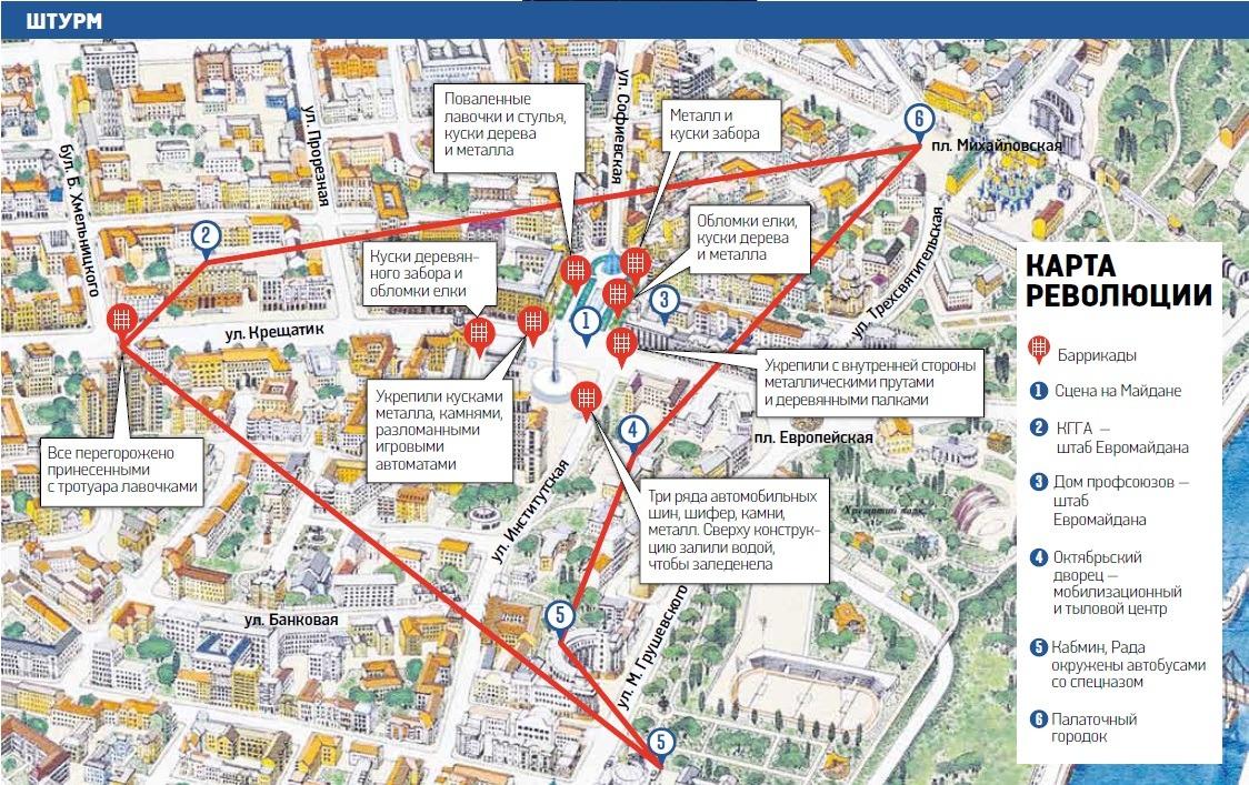 Схема перекрытых улиц