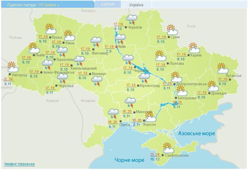 Одесса погода июнь 2014