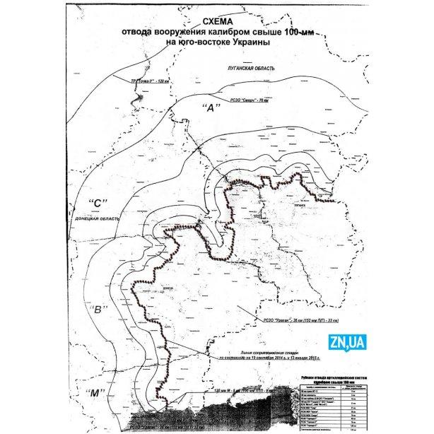 Карта, приложенная к письму Путина к Порошенко от 15 января