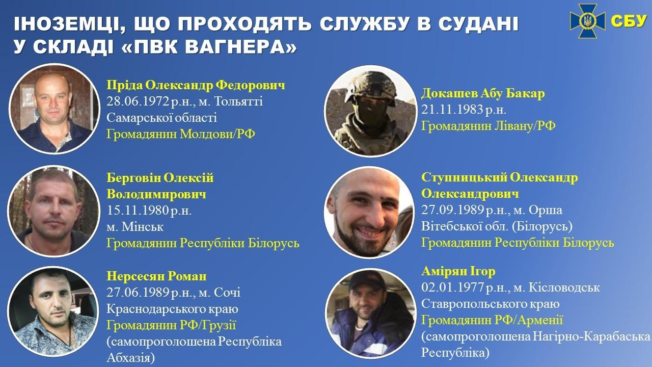 Среди наемников есть как граждане РФ, так и иностранцы