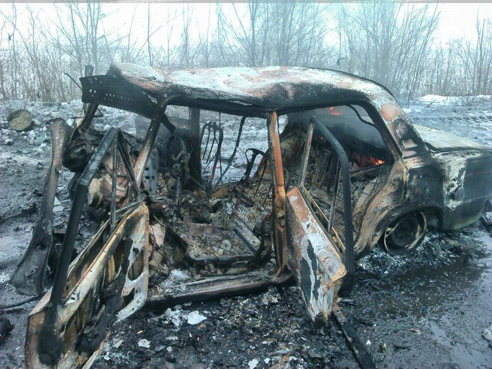 знакомства в зимогорье луганской области