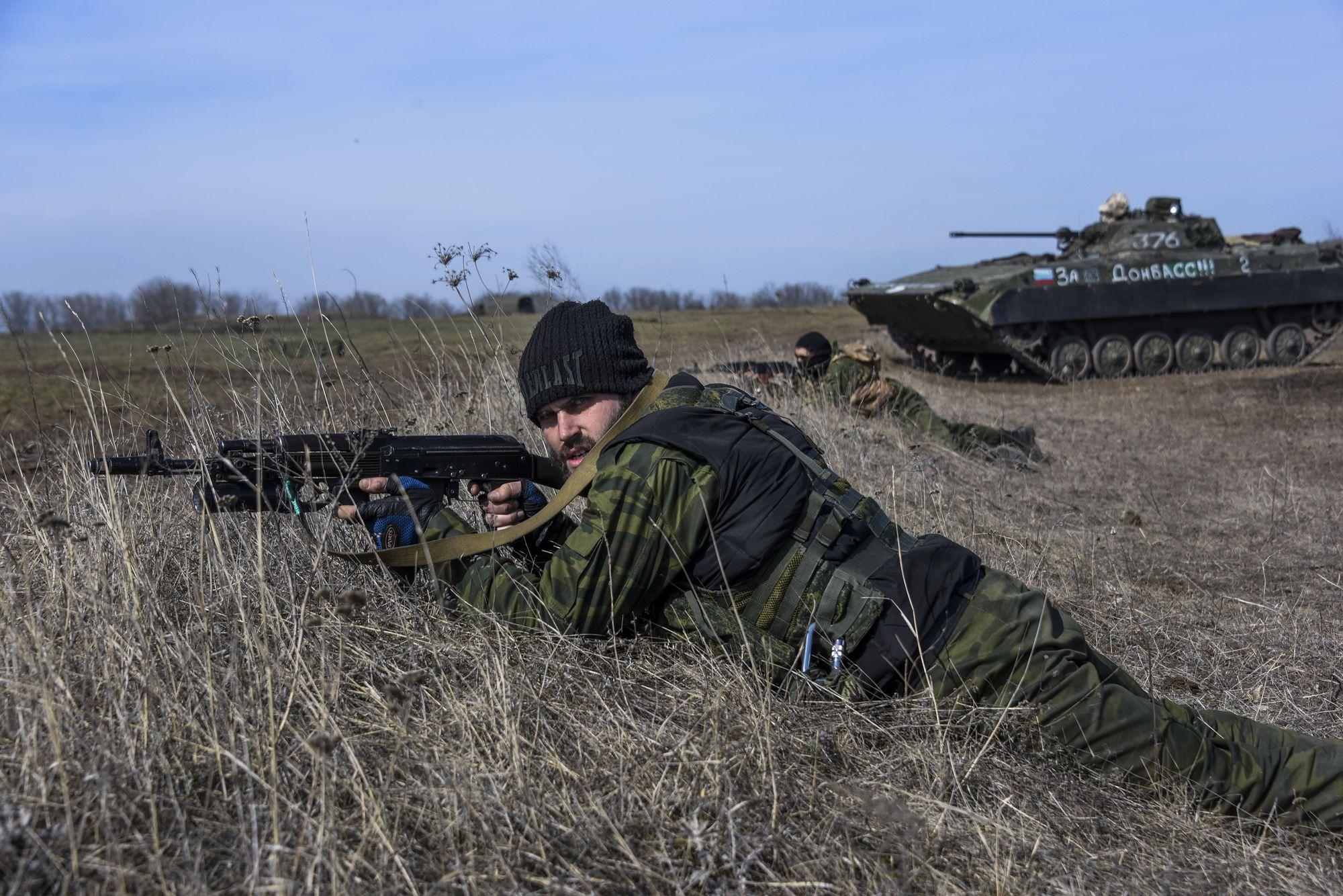 Фронтовые аккорды Донбасса