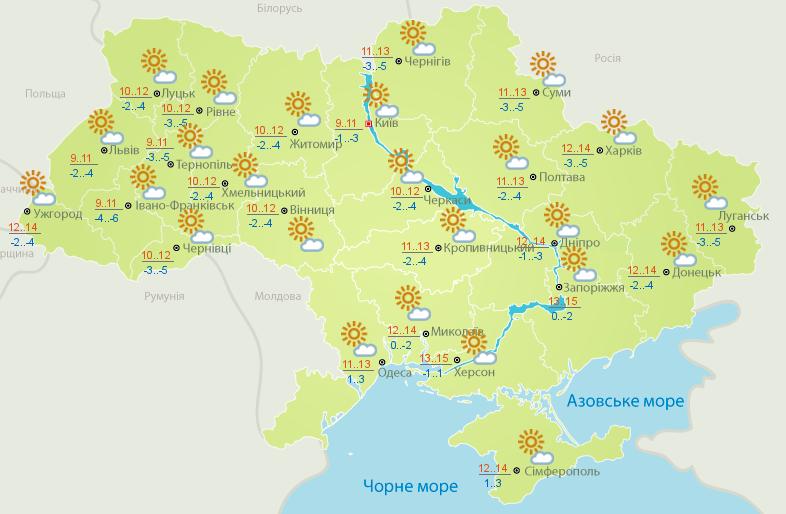 Погода в Украине на 26 марта