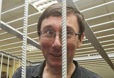 Юрий Луценко лечился и во время, и после заключения