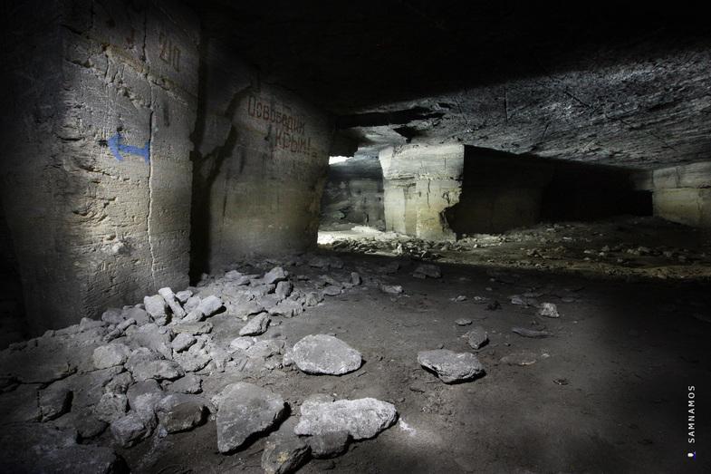 Подземные города под Керчью