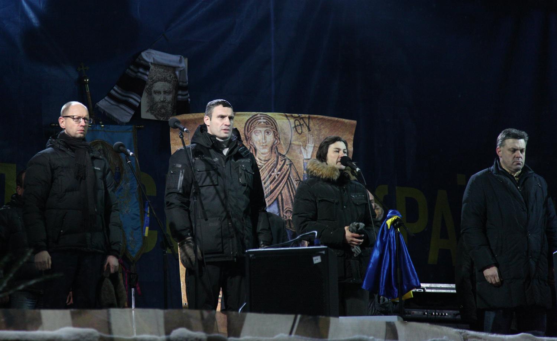 Арсений Яценюк, Виталий Кличко и Олег Тягнибок ждут 28 января