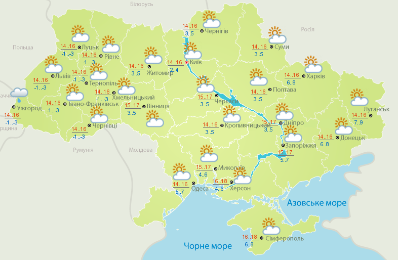 Погода в Украине 13 мая