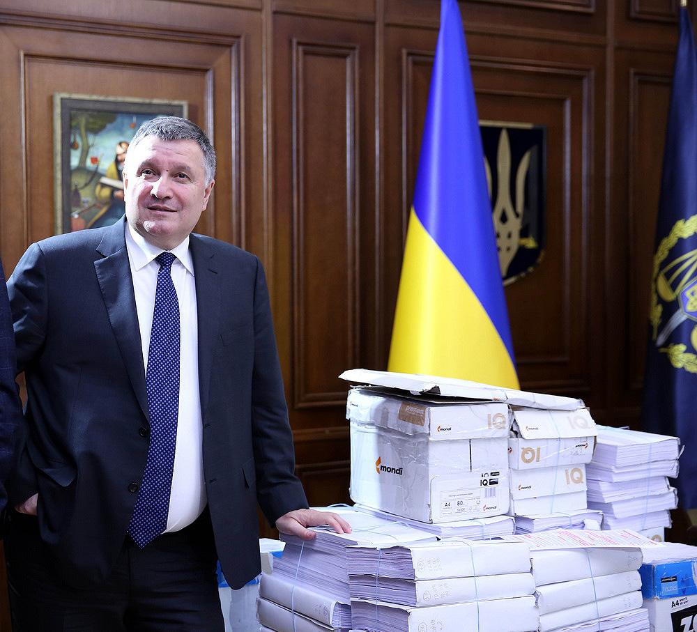 По словам Авакова, следствие длилось больше 9 месяцев