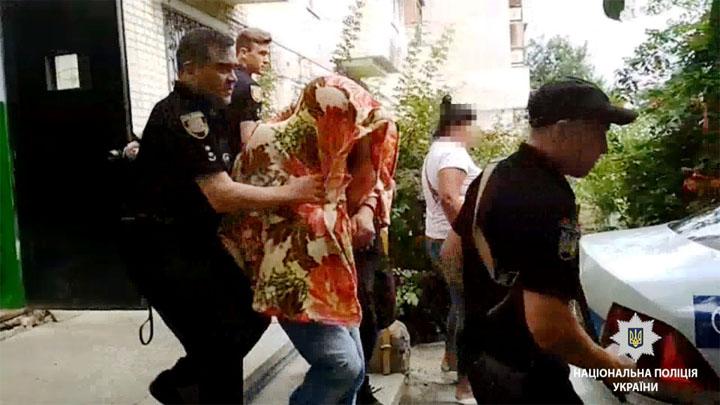 Мужчину арестовали сразу же