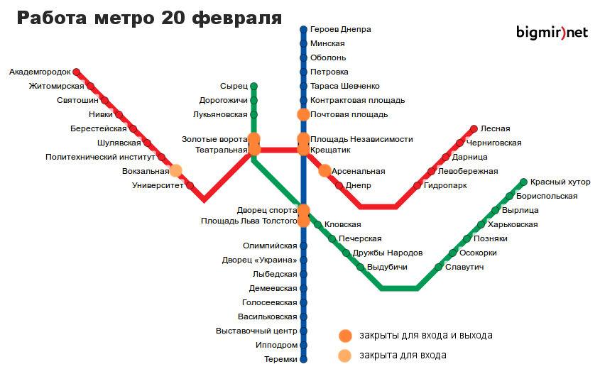 Карта работы метро 20 февраля