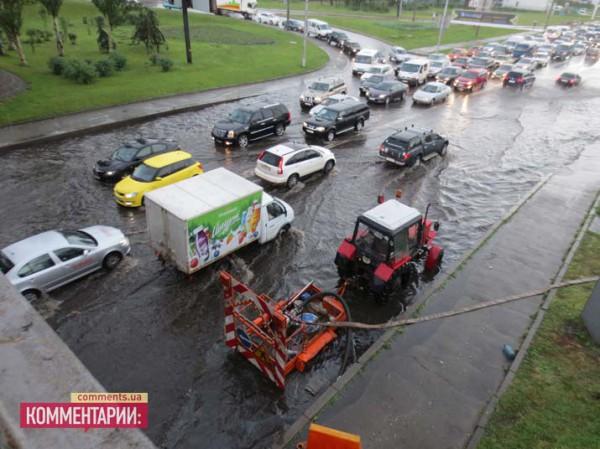 Бесконечные дожди в сентябре привели к подтоплению части регионов Украины