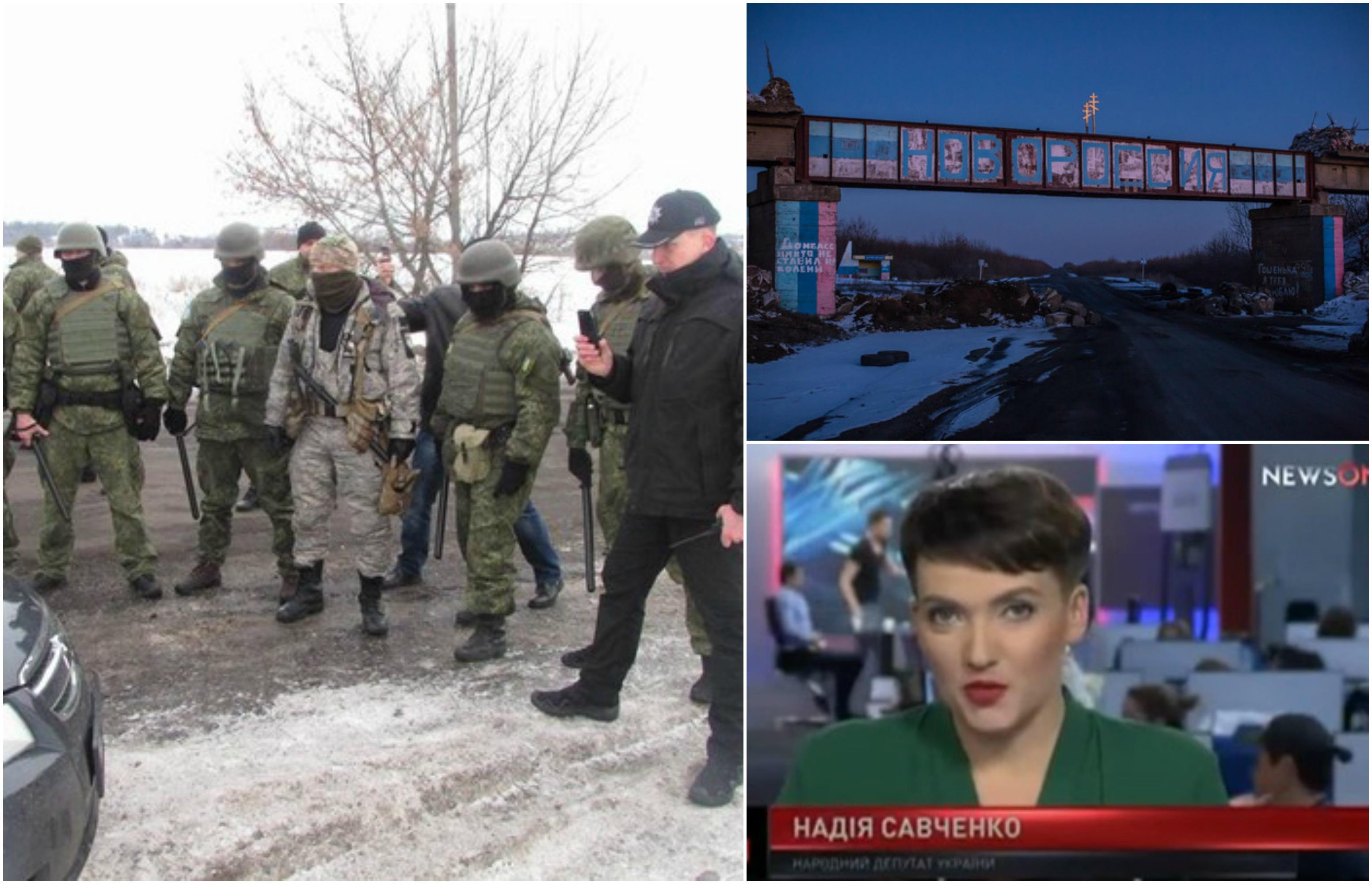 знакомства и чаты харьковской области купянск