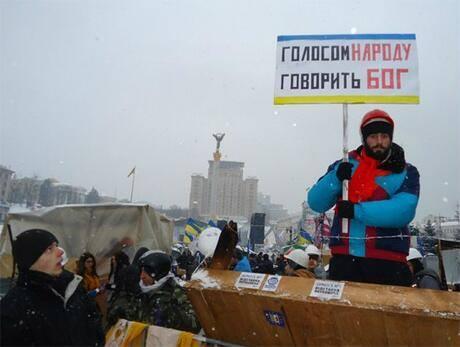 Сергей Нигоян был охранником Евромайдана