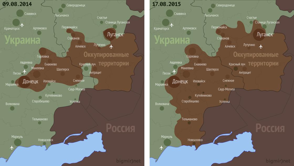 Территории, подконтрольные боевикам, до Иловайского «котла» и год спустя