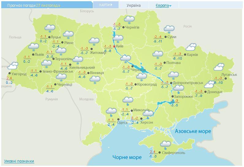 Погода в столине на июль