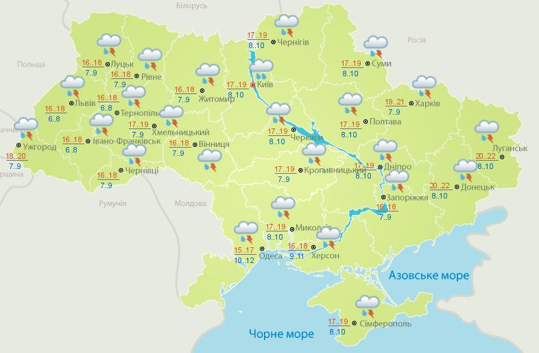 В Украине дожди и грозы