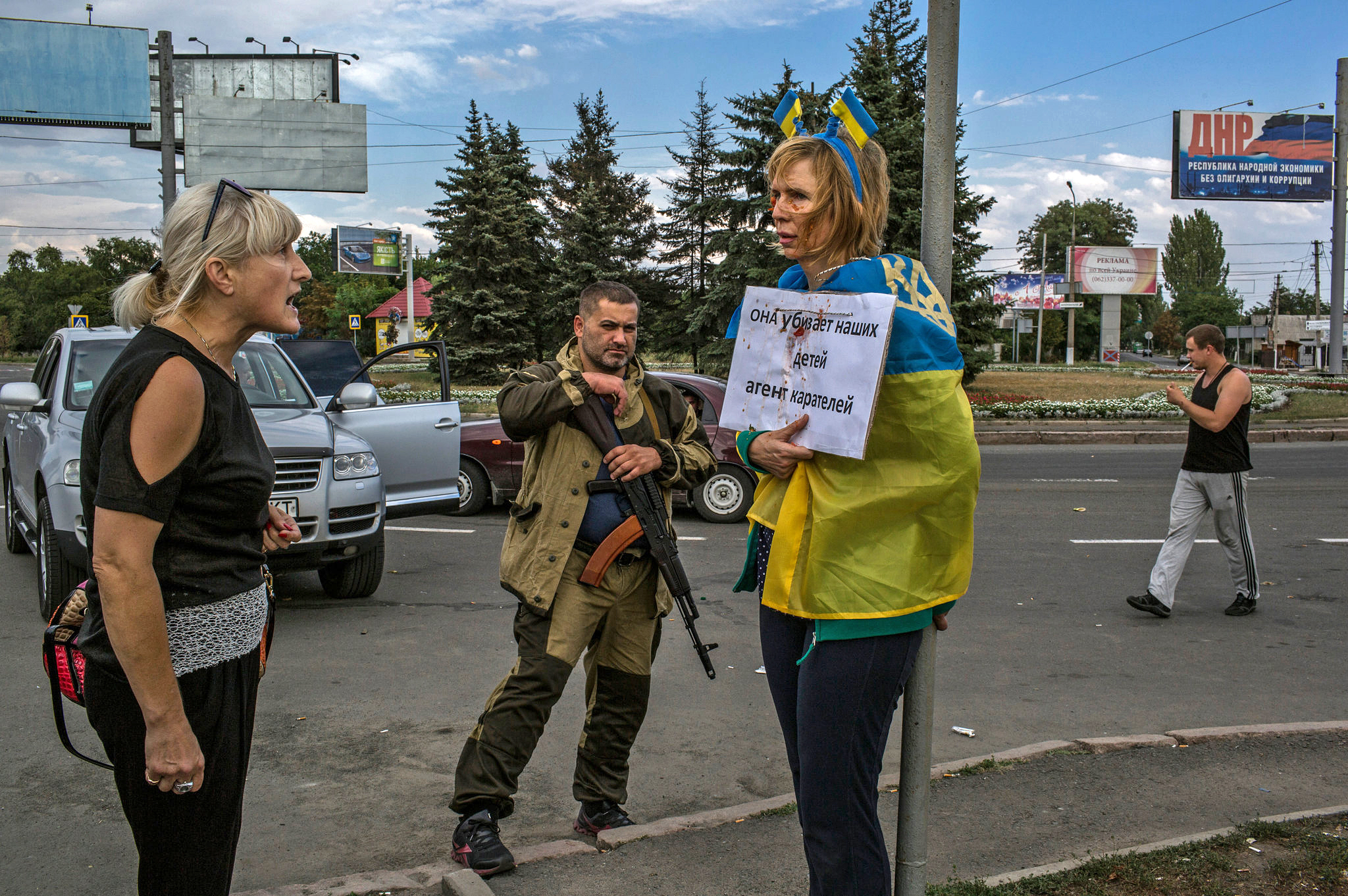 знакомства инвалидов с фото по украине