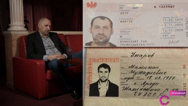 Документы Мамихана Умарова