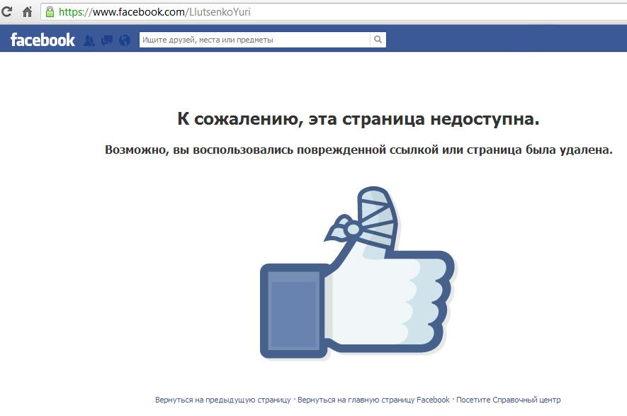 http://bm.img.com.ua/berlin/storage/news/orig/f/ae/f84ef273d022a8a69c01af7fc4895aef.jpg