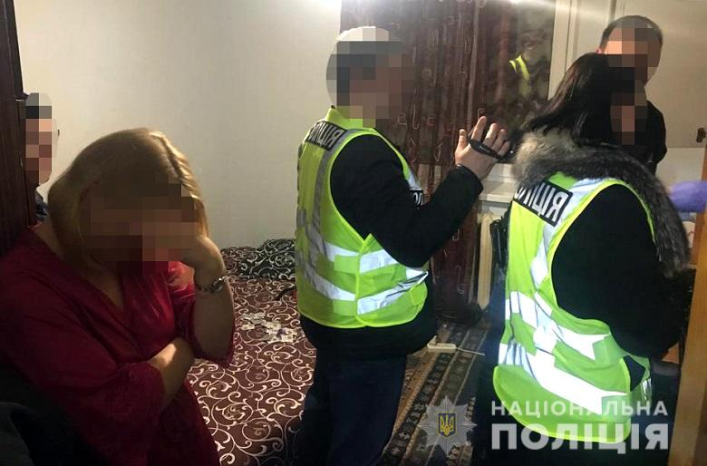 Мужчину и женщину арестовали