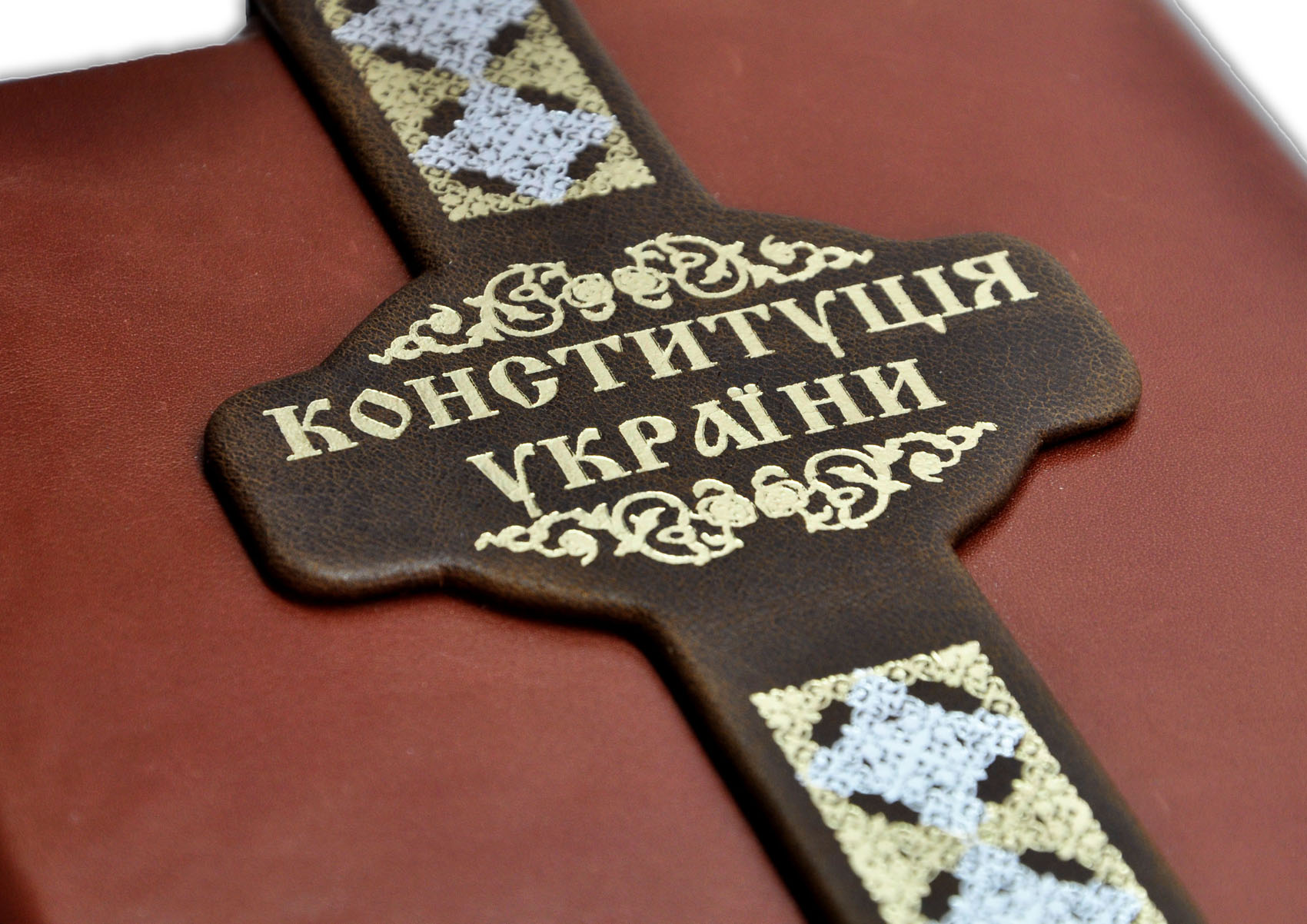 Привітання з Днем Конституції України!