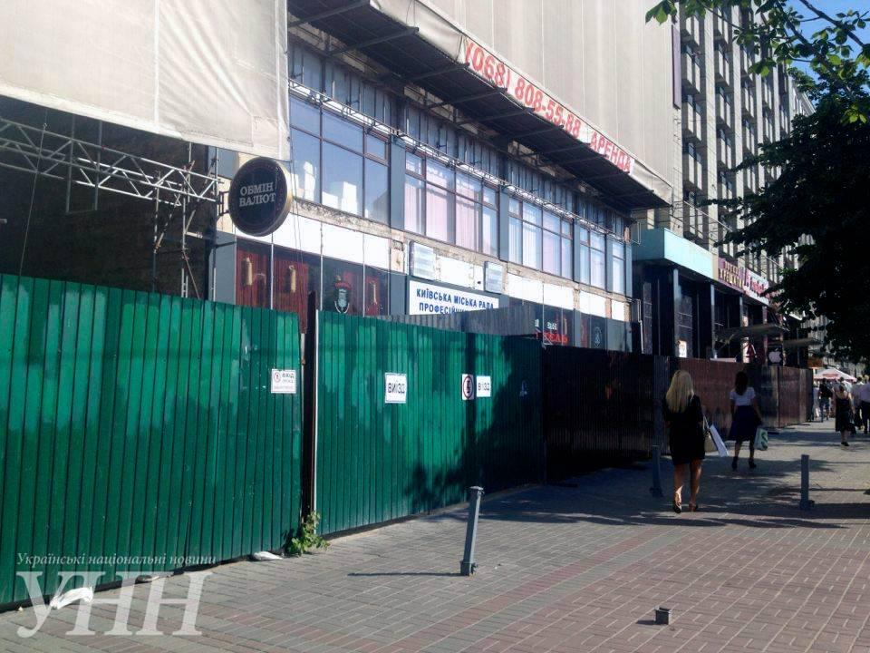 Киев спешно избавляется откафе «Каратель»— Другая пища