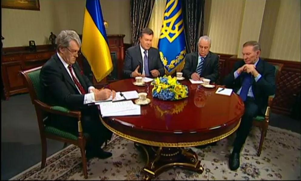 Круглый стол президентов