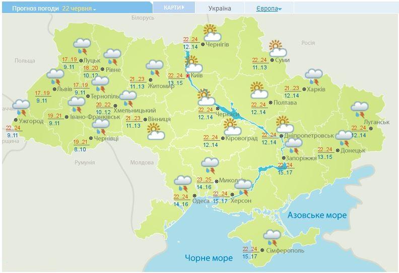 Погода 1 июня в санкт-петербурге