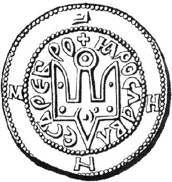 Фамильный знак князей Рюриковичей на серебреннике Ярослава
