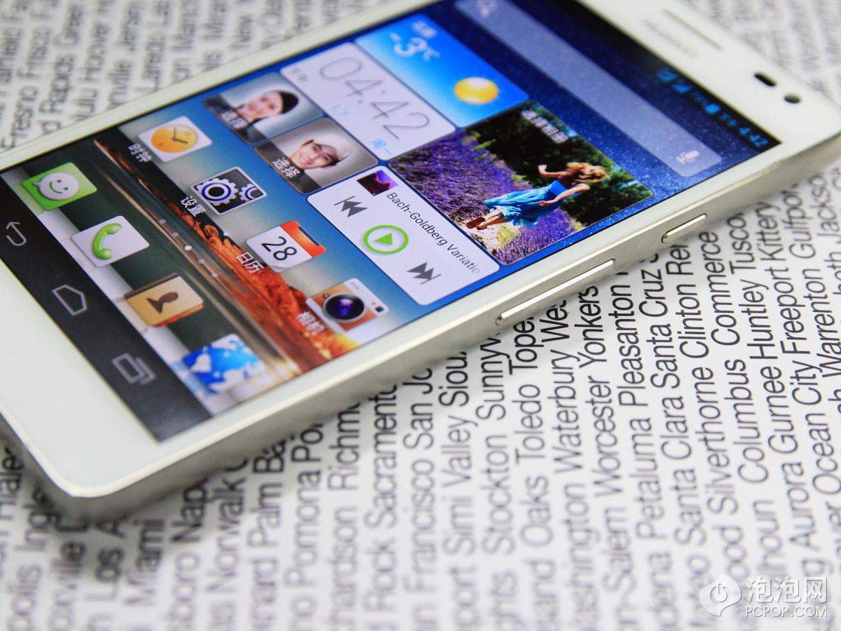 Huawei готовит тончайший смартфон