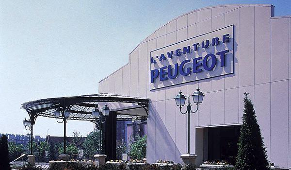 Музей Peugeot