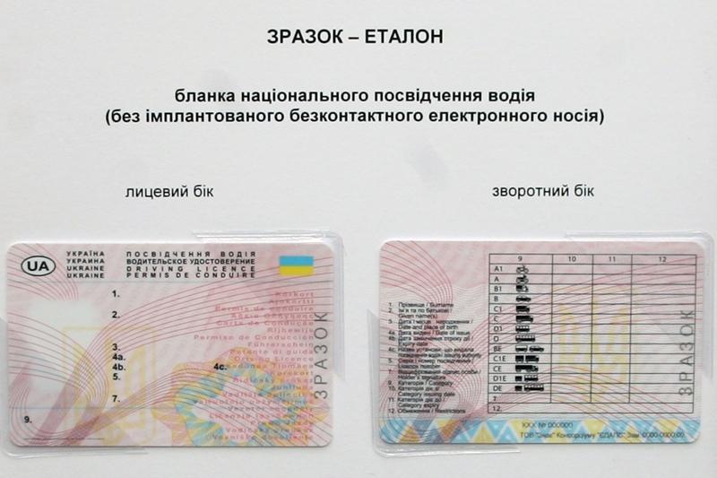 Удостоверения без чипа не имеют черной отметки