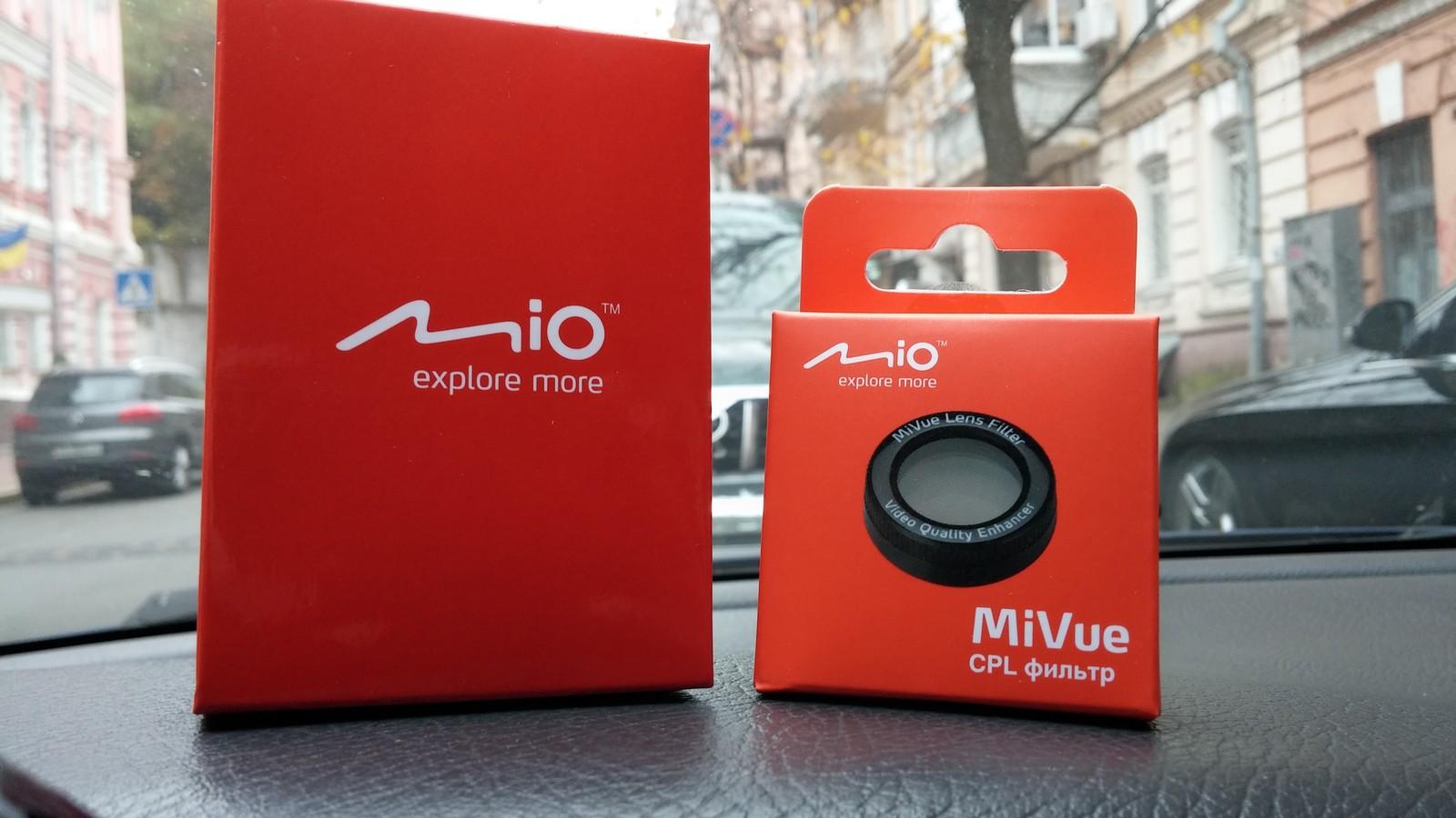 Mio MiVue 388 - упаковка видеорегистратора и CPL фильтра
