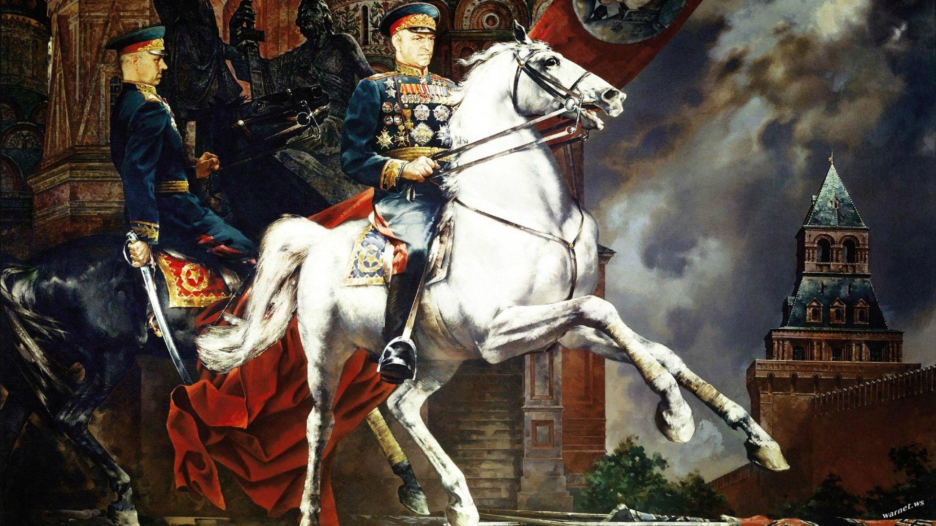 Жуков - главный герой Великой отечественной