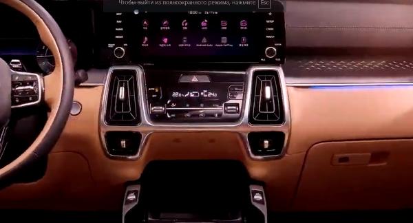 В Kia представили Kia Sedona / Carnival IV поколения и показали интерьер