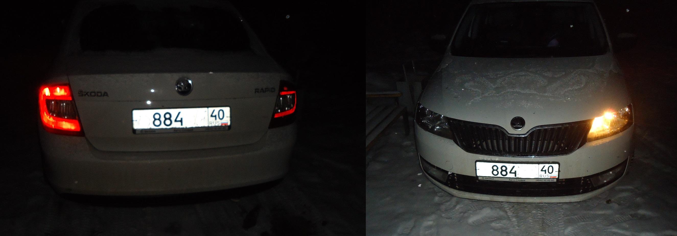 Стояночные огни на автомобиле Skoda Rapid с левой стороны