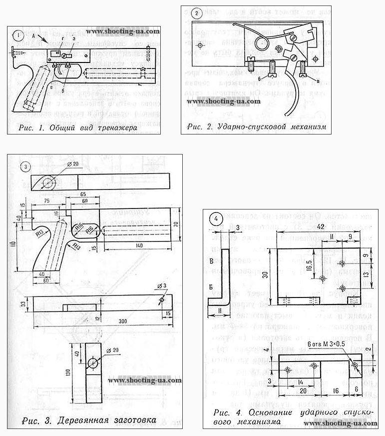 Он будет стрелять How to make a Paper Gun shoots name.  Интернет магазин представляет: Деревянный...