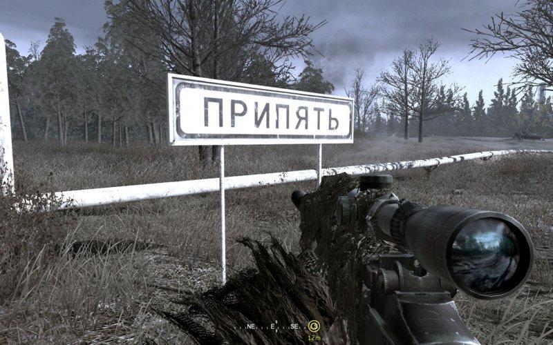 В Call of Duty: Modern Warfare 2 портировали миссию про Припять