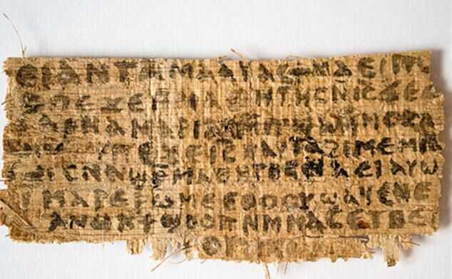 Тот самый папирус