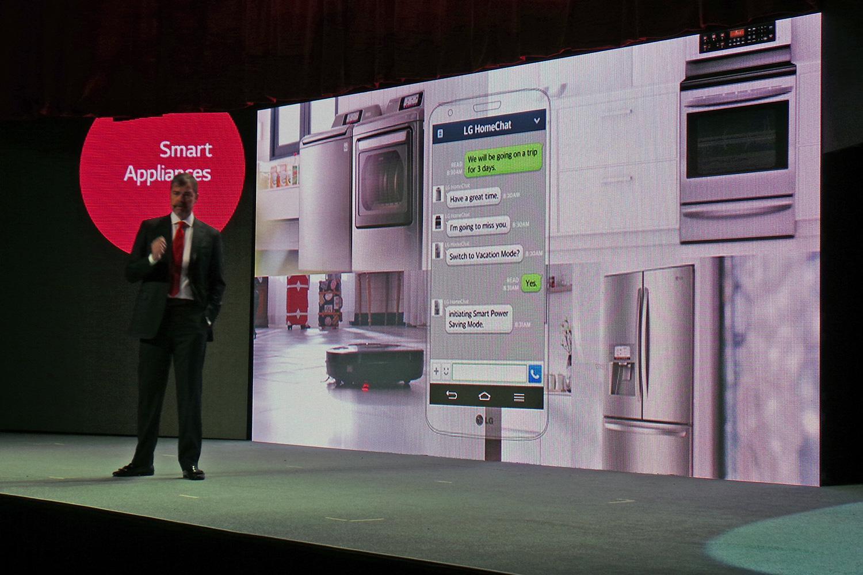 Презентация новой технологии